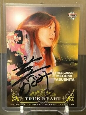 Megumi Yabushita 2010 BBM Joshi True Heart Autograph /98