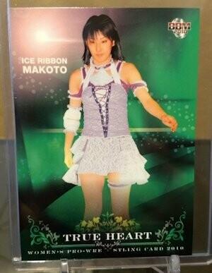 Makoto 2010 BBM Joshi True Heart Base Card