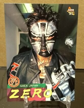 Zero (Chigusa Nagayo) 1997 BBM Base Card