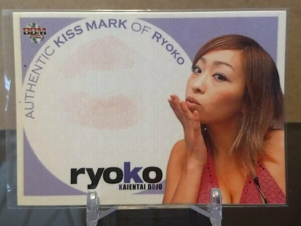 Ryoko 2003 BBM Joshi True Heart Kiss Card /285
