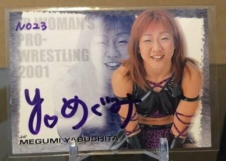 Megumi Yabushita 2001 Future Bee Autograph