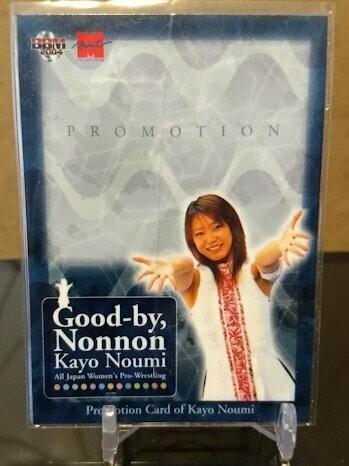"Kayo Noumi ""Good-by, Nonnon"" 2004 BBM Joshi True Heart PR Card"