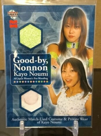 Kayo Noumi 2004 BBM Joshi True Heart Dual Costume Card /40