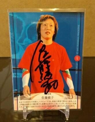 Ayako Sato 2007 BBM Joshi True Heart Autograph /100