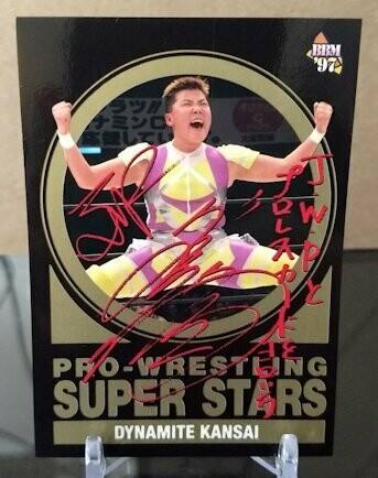 Dynamite Kansai Pro-Wrestling Super Stars 1997 BBM Wrestling Base Card