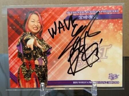 Yuki Miyazaki 2020 BBM Joshi True Heart Autograph /100