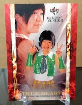 Tsukushi 2011 BBM Joshi True Heart Base Card