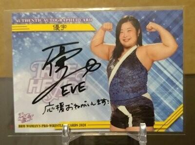Yuu 2020 BBM Joshi True Heart Autograph /100