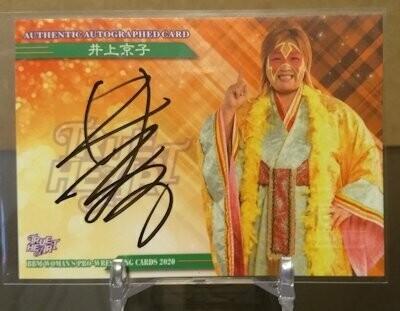 Kyoko Inoue 2020 BBM Joshi True Heart Autograph /98