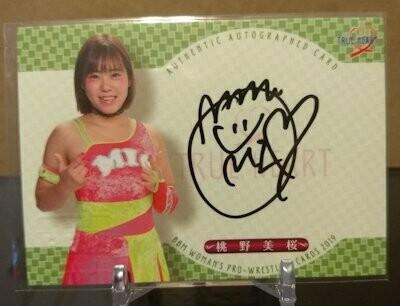 Mio Momono 2019 BBM Joshi True Heart Autograph /90
