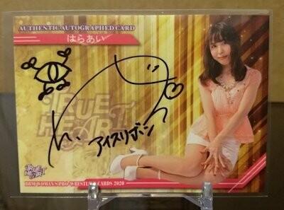 Ai Hara 2020 BBM Joshi True Heart Autograph /100