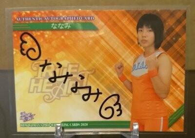 Nanami 2020 BBM Joshi True Heart Autograph /100