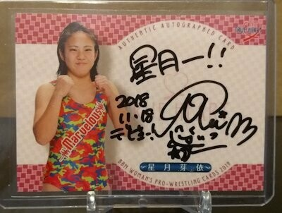 "Mei Hoshizuki 2019 BBM Joshi True Heart Autograph ""Shop Exclusive"""