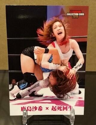Saki Kashima Stardom Collection Card 2019