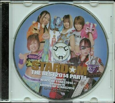 Stardom The Best of 2014 Part 1 Official DVD