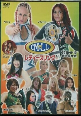 CMLL Lady's Ring on 9/15/19 Official DVD
