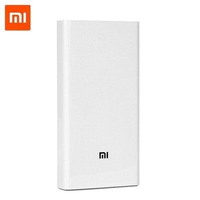 Внешний аккумулятор Xiaomi Mi Power Bank 2C 20000 mAh (Белый)