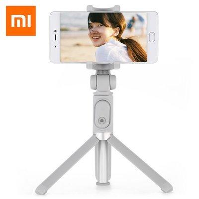 Трипод Xiaomi Mi Selfie Stick Tripod (Белый)