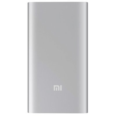 Внешний аккумулятор Xiaomi Mi Power Bank 2 5000 mAh (Серебристый)