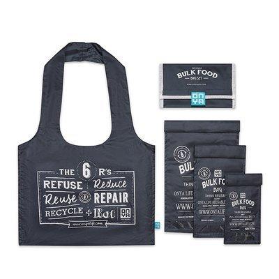 Onya Bulk Food Bags - Charcoal Bulk Starter Set
