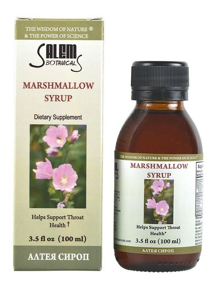 Marshmallow Syrup, 3,5 Fluid Ounce