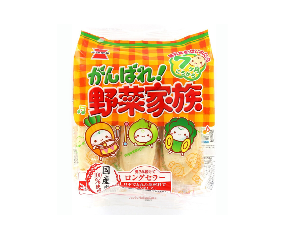 Iwatsuka Ganbare Yasai Kazoku Japanese Baby Snack - Senbei