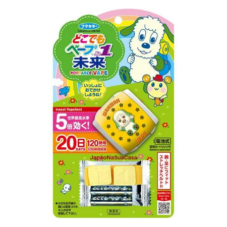 """Fumakilla Portable VAPE Insect Repellent """"WANWAN&U-TAN"""" (repelente de insetos)"""