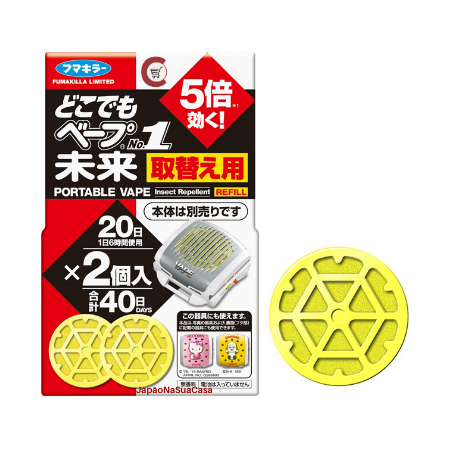 Fumakilla Portable VAPE Insect Repellent Refill