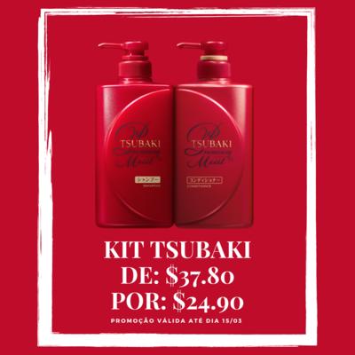 Shiseido TSUBAKI Premium Moist  - Set