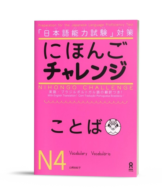 Nihongo Challenge  Kotoba N4