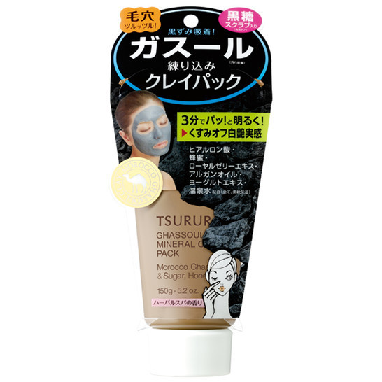 TSURURI Ghassoul Mineral Clay Pack