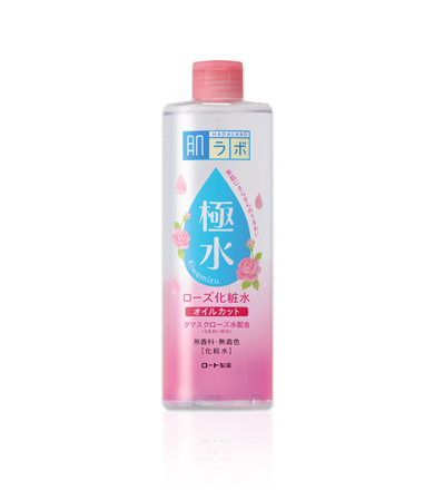 Kiwamizu - Mineral Amino Lotion Rose 400ml
