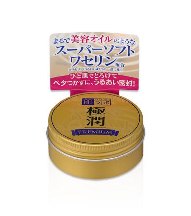 Gokujun - Premium Oil Jelly