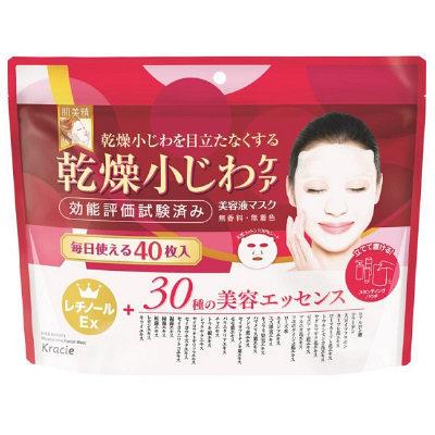 Kracie Hada-bisei Wrinkle Care Moisture Facial Mask