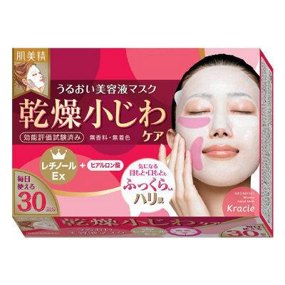 Kracie Hada-bisei Daily Wrinkle Care Moisture Facial Mask