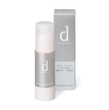 Shiseido d Program Dry Zone Repair Essence