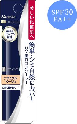 Kanebo MEDIA Stick Concealer UV SPF30 PA++