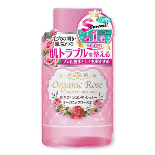 Meishoku Organic Rose Skin Conditioner