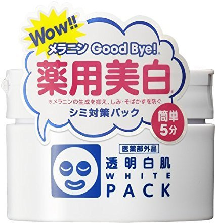 Ishizawa Shirahada Medicated White Pack N