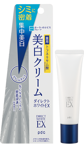 PDC Direct White EX Whitening Cream