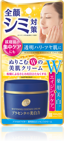 Meishoku Place Whiter Whitening Essence Cream