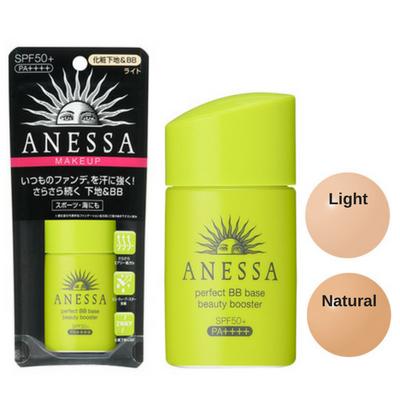 Shiseido ANESSA Perfect BB Base Beauty Booster  SPF50+ PA++++