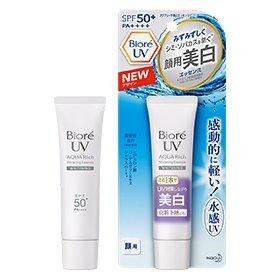Bioré UV AQUA Rich Watery Whitening Essence SPF50+ PA++++