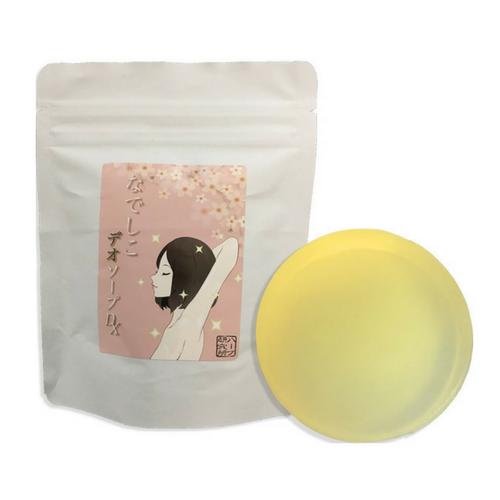 Plant-derived Nadeshiko Deo Soap DX
