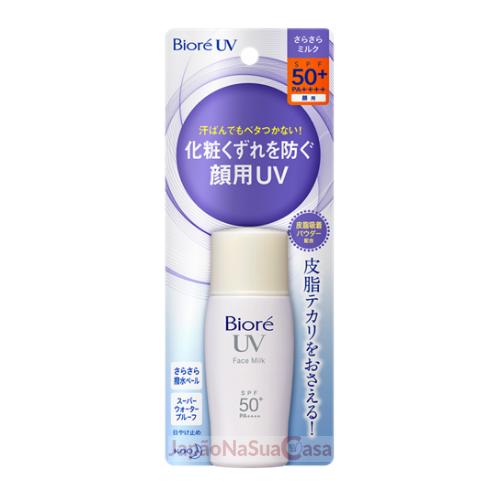 Bioré UV Face Milk SPF50+ PA++++