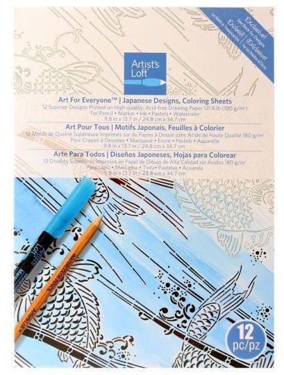Artist's Loft -JAPANESE DESIGN Watercolourable Coloring Sheets