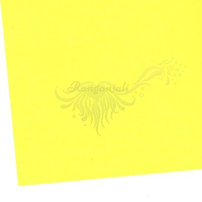 NEW YORK YELLOW - 250GSM Heavyweight Smooth A4 Cardstock- 5/pk