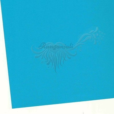 BUSAN BLUE - 250GSM Heavyweight Smooth A4 Cardstock- 5/pk