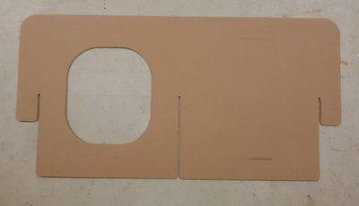 DIY Cardboard Panels (Sides/Middle)