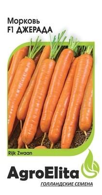 Морковь Джерада F1